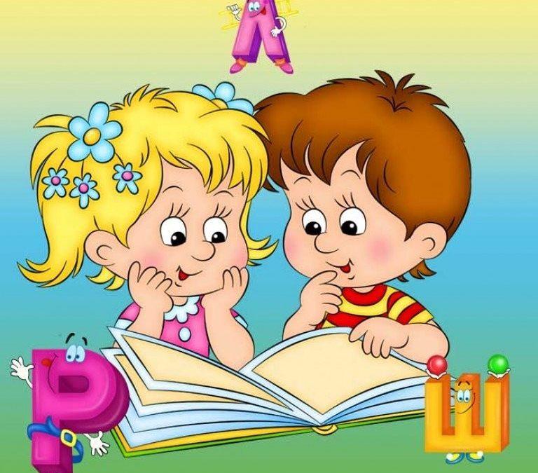 Методики обучения чтению дошкольников. Азбуки и буквари.